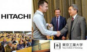 """Prasideda registracija į IV """"Hitachi"""" ir Tokijo technologijos instituto intensyvius branduolinės inžinerijos kursus"""